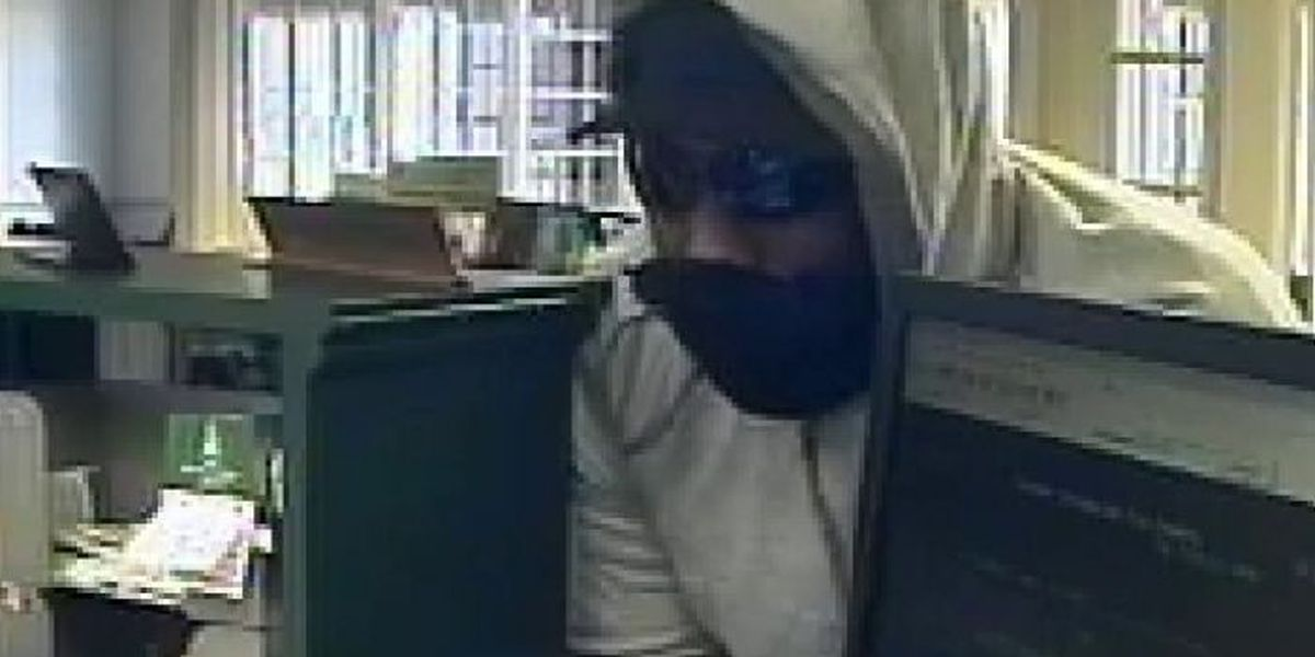 Biloxi Police searching for bank robber