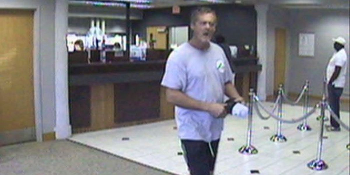 Pascagoula police searching for bank robbery suspect